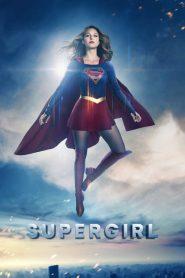 DC: Supergirl PL