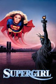 Supergirl 1984 PL