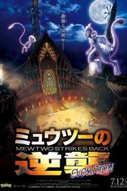 Pokémon: Zemsta Mewtwo – Ewolucja 2019 PL
