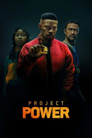 Project Power 2020 PL