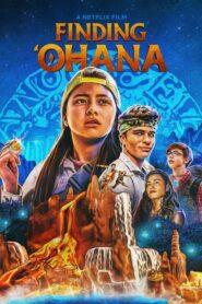 'Ohana: Najcenniejszy skarb (2021) PL