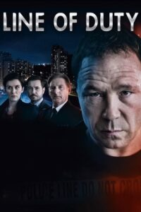 Line of Duty PL