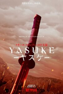 Yasuke PL